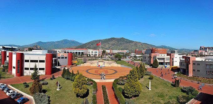 Adnan Menderes Üniversitesi Hakkında